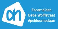 Albert Heijn 3 winkelcentra